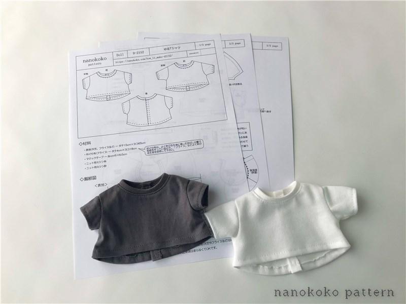 メルちゃんやソランちゃんサイズのドール服「ゆるTシャツ」の作り方