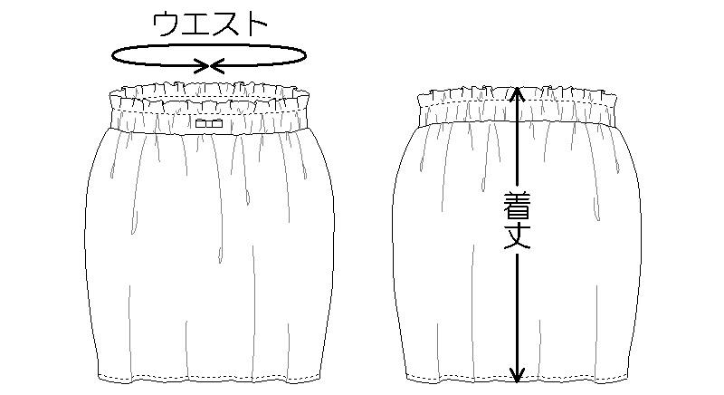 子供服コクーンスカートの測り方