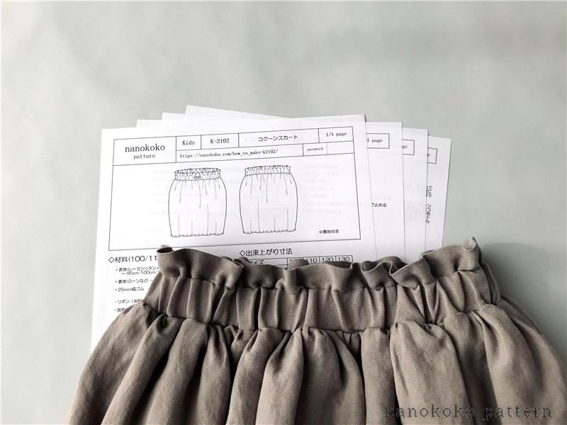 ハンドメイド子供服「コクーンスカート」の作り方ダウンロード