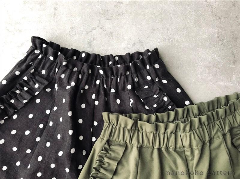 子供服フリルポケットショートパンツの型紙販売